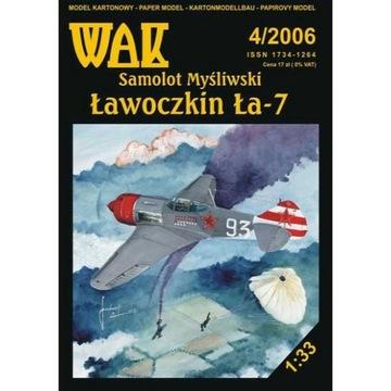 ОАК 4/06 - истребитель Ławoczkin Ла-7 1:33 доставка товаров из Польши и Allegro на русском