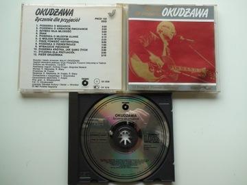 OKUDŻAWA - Пожелания Для Друзей 1.изд. 1991 доставка товаров из Польши и Allegro на русском