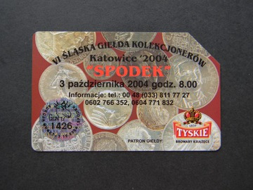 КАРТА ИСПОЛЬЗУЕТСЯ № 1407 B С ГОЛОГРАММОЙ доставка товаров из Польши и Allegro на русском