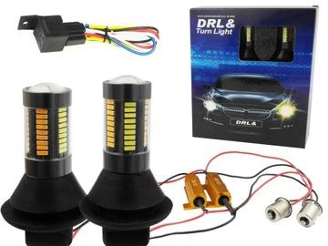 2 в 1 ДНЕВНЫЕ ходовые Огни и УКАЗАТЕЛИ поворота LED DRL P21W доставка товаров из Польши и Allegro на русском