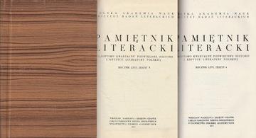 PAMIĘTNIK LITERACKI 1975 rocznik LXVI zeszyt 3 i 4 доставка товаров из Польши и Allegro на русском