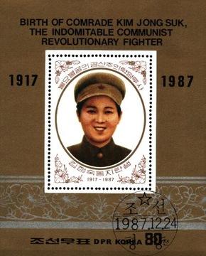 Южная Рублей. Мне 2893, bl.229 Ким Джон Сук (1917-1949) доставка товаров из Польши и Allegro на русском