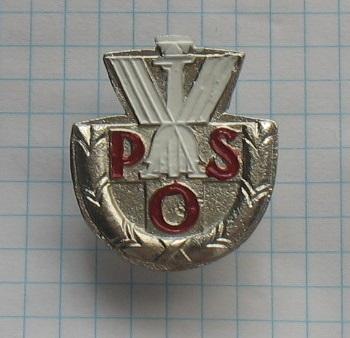 знак POS (3) доставка товаров из Польши и Allegro на русском