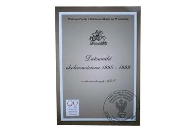 ДАТЫ МЕРОПРИЯТИЯ 1998-1999 - MPiT ВРОЦЛАВ доставка товаров из Польши и Allegro на русском