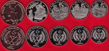 SAHARAWI SAHARA WEST набор из 5 монет 2018 доставка товаров из Польши и Allegro на русском