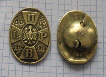 знак II Бригада Легионов Польских 1914 1916 доставка товаров из Польши и Allegro на русском
