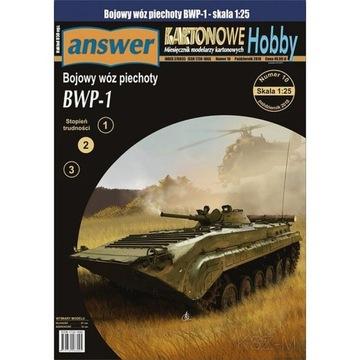 Ответ 10/18 - Боевая машина пехоты BWP-1 1:25 доставка товаров из Польши и Allegro на русском