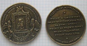 Медальон Ченстоховской Богоматери, медаль 1882 г.