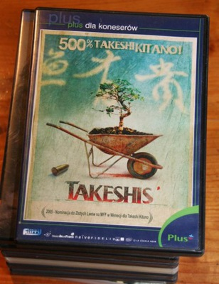 TAKESHIS    DVD