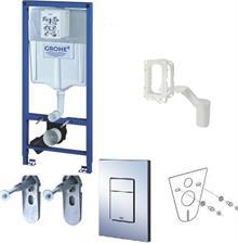 Montážny rám pre závesné WC - Rámček Grohe RAPID 5 v 1 s chrómovaným tlačidlom