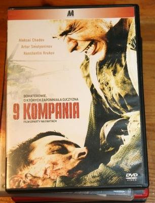 9 KOMPANIA      DVD