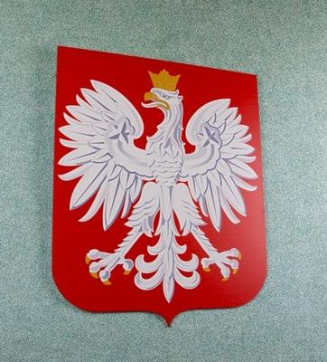 Герб  40 см x 48 см в виде щита