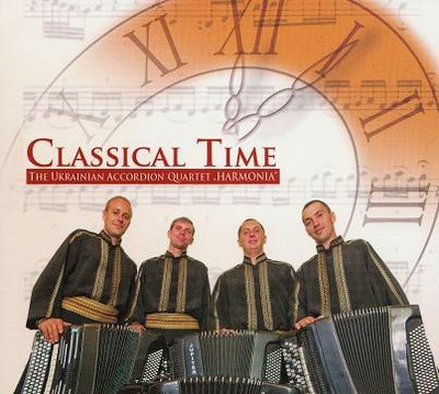 CLASSICAL TIME-UKRAIŃSKI KWARTET HARMONIA,TANIO!