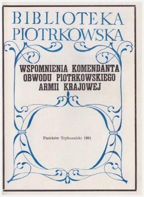 Армия Крайова (АК Петркув Baby Gorzkowice