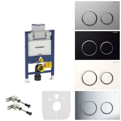 Montážny rám pre závesné WC - Geberit nízky malý WC rám H82 s tlačidlom