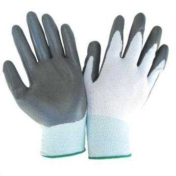 перчатки рабочие защитные НИТРИЛОВЫЕ 10 1PARA