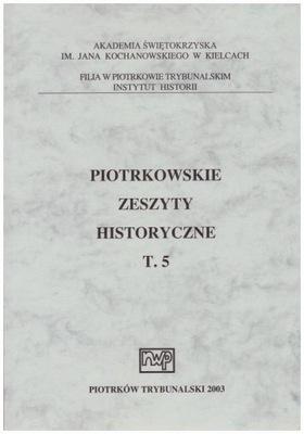 PZH T.5  рыцарство Татары шары PES