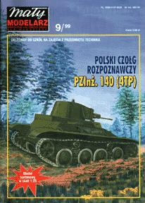 ММ 9 /1999  танк-разведчик PZInż. 140
