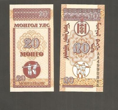 Банкнота МОНГОЛИЯ 20 монго 1993 ??? , UNC