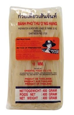 Рисовая лапша 10 мм - 400г - Тайский