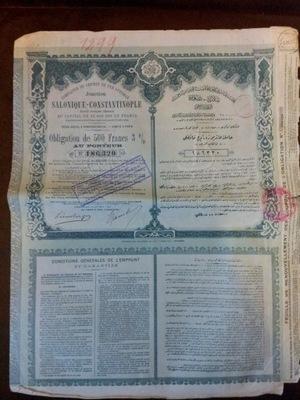 Железная дорога Салоники-Константинополь 500 франков obligRAR