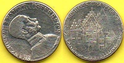 Австрия - Медаль 1984 года.