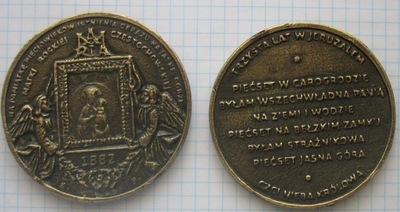 медальон Матерь Божья Ченстоховская медаль 1882