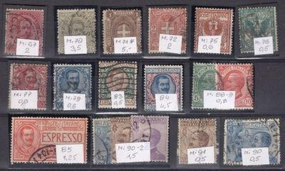 13512 Италия комплект kas