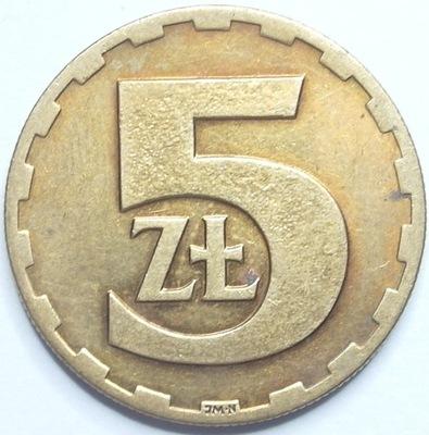 подборов 5 рублей - разные урожаев!