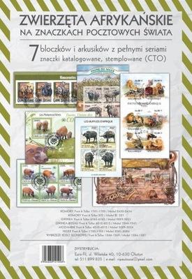 ФАУНА АФРИКАНСКАЯ - Пакет 7 блоков, марочных листов 47