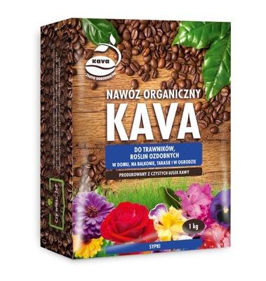 Pylisty удобрение органический КАВА кофе (с кофе) 1 кг