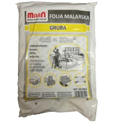 пленка малярная ТОЛСТАЯ, плахта защитная 4x5m