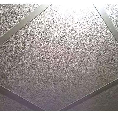 Doskový strop Armstrong. 600x600x12 20 Ks