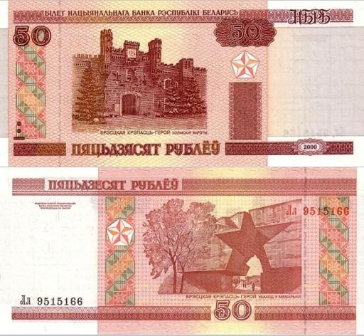 # BIAŁORUŚ - 50 RUBLI- 2000- P-25b - UNC
